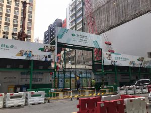 east-kowloon-construction-site