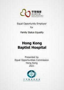 equal-opportunity-employer-for-family-status-equality